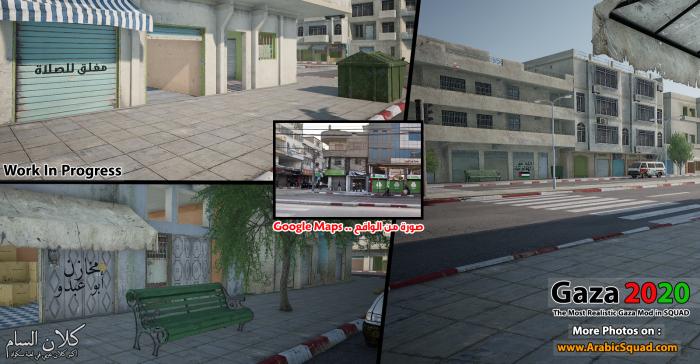 SAM_Gaza_Map-700x364.png