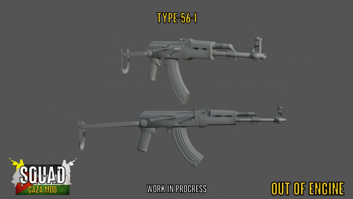 Type-56-1-700x394.png
