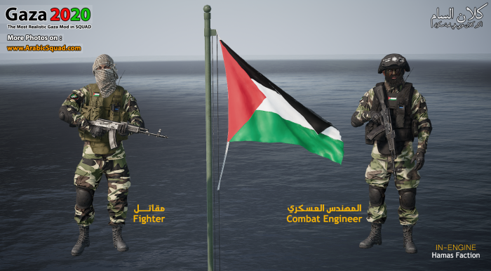 SAM_Gaza_Hamas_Faction-700x386.png